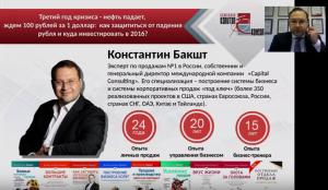 Третий год кризиса - нефть падает, ждем 100 рублей за 1 доллар
