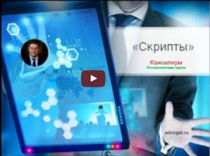 Увеличение продаж г. Новосибирск