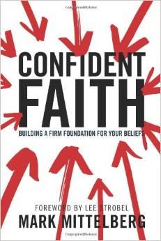 Уверенная Вера